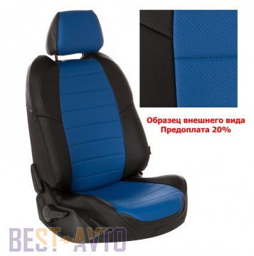 Prestige Чехлы на сидения Opel Vivaro