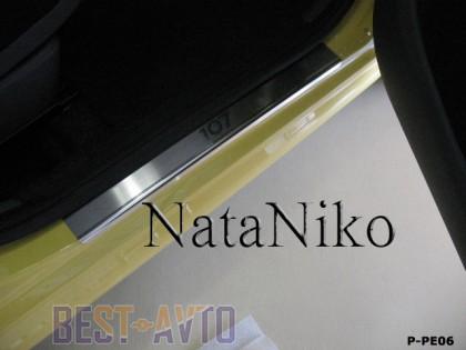 NataNiko Накладки на пороги PEUGEOT 107 5D 2005-