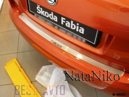 NataNiko Накладка на задний бампер Skoda Fabia 5D 2007-2014