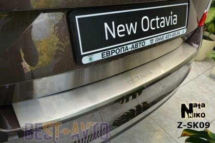 NataNiko Накладка с загибом на бампер Skoda Octavia A7 2013-