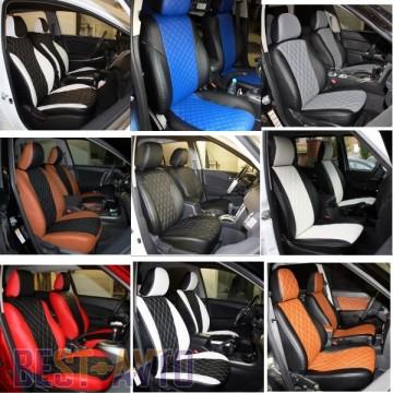 FavoriteLux Romb Авточехлы на сидения Skoda Octavia А-5 EUR с 2004-13 г (3 подгол.)
