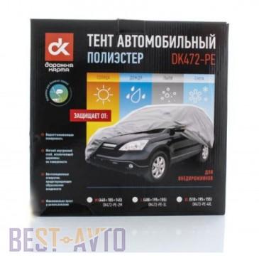 ДК Тент авто внедорожник Polyester XL 510*195*155