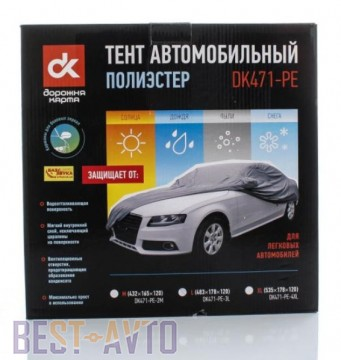 ДК Тент авто седан Polyester L 483*178*120