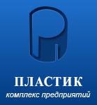 ООО Пластик