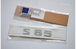 Шильдик надпись S55 S63 S65 Mercedes