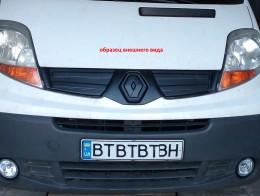 Зимняя заглушка на решетку радиатора Renault Logan/Sandero 2012- (бампер низ)