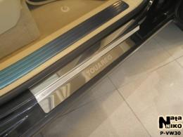 Накладки на пороги VW TOUAREG 2002-2009 NataNiko
