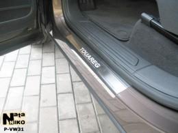 Накладки на пороги VW TOUAREG II 2010- NataNiko
