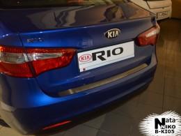 Накладка на задний бампер Kia Rio III 4D 2011-2014 NataNiko