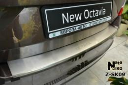 NataNiko Накладка с загибом на бампер (универсал) Skoda Octavia A7 2013-