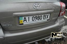 Накладка на задний бампер Toyota Avensis 4D 2003-2009 NataNiko