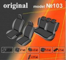 EMC-Elegant Чехлы на сидения Audi А-6 (C5) раздельний c 1997-2004 г