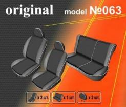 EMC-Elegant Чехлы на сидения Chery QQ Hatchback с 2003-12 г