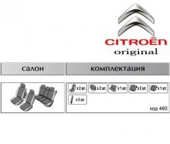 EMC-Elegant Чехлы на сидения Citroen C 4 Picasso c 2013 г