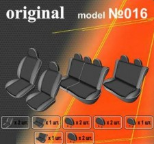 EMC-Elegant Чехлы на сидения Dacia Logan MCV 7 мест с 2006 г цел.