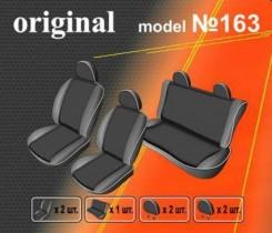 EMC-Elegant Чехлы на сидения Dacia Logan Sedan с 2004 г