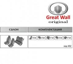 EMC-Elegant Чехлы на сидения Great wall Hovel M2 c 2013