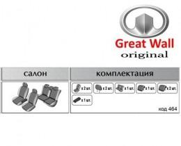 EMC-Elegant Чехлы на сидения Great wall Hover Н3 c 2010