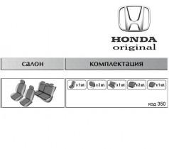 EMC-Elegant Чехлы на сидения Honda Jazz ІІ с 2008 г