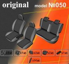 EMC-Elegant Чехлы на сидения Hyundai Elantra (HD) с 2006-10 г