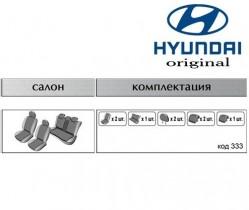 EMC-Elegant Чехлы на сидения Hyundai I 30 SWagon c 2008 г
