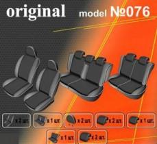 EMC-Elegant Чехлы на сидения Hyundai Santa Fe Classic (7 мест) с 2007-12 г