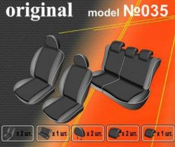EMC-Elegant Чехлы на сидения Kia Carens (5 мест) с 2006-12 г