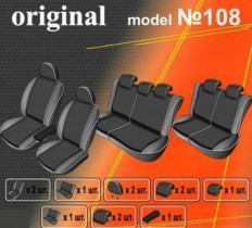 EMC-Elegant Чехлы на сидения Kia Carens (7 мест) с 2006-12 г