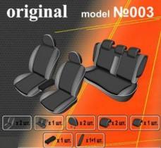 EMC-Elegant Чехлы на сидения Kia Cerato с 2004-08 г