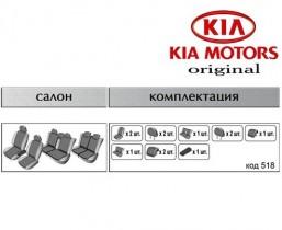 EMC-Elegant Чехлы на сидения Kia Sorento (7 мест) с 2014 г