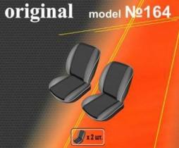 EMC-Elegant Чехлы на сидения Mercedes Vito (1+1) с 1996–2003 г
