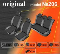EMC-Elegant Чехлы на сидения Mitsubishi ASX с 2010 г