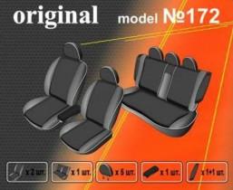 EMC-Elegant Чехлы на сидения Opel Omega (B) с 1994-99 г