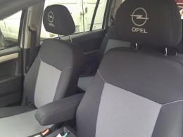 EMC-Elegant Чехлы на сидения Opel Zafira С (7 мест) с 2011 г