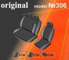 EMC-Elegant Чехлы на сидения Peugeot Expert Van (1+2) с 2007 г