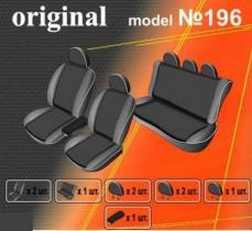 EMC-Elegant Чехлы на сидения Renault Logan MCV 5 мест (цельный) с 2009-13 г