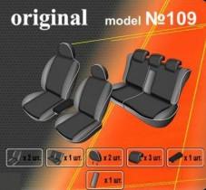 EMC-Elegant Чехлы на сидения Seat Toledo с 2004-09 г
