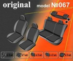 EMC-Elegant Чехлы на сидения Skoda Fabia (5J) Hatch (раздельная) 2007 г