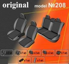Чехлы на сидения Toyota LС Prado 150 (Араб) (5 мест) с 2009 г