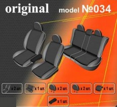 EMC-Elegant Чехлы на сидения Volkswagen Touran с 2003-10 г