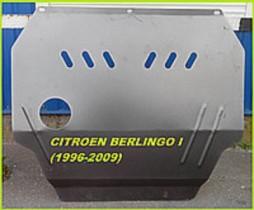 Citroen Berlingo I (1996-2009) ДВС+КПП Zachita