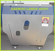 Zachita Daewoo Lanos  (авт) (2012-) (V-1.4(16 кл)ДВС+ КПП