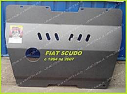 Zachita Fiat Scudo  1(1994-2007) ДВС+КПП
