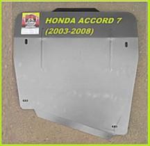 Honda Accord 7 (2003-2008) (V-все) ДВС+КПП Zachita