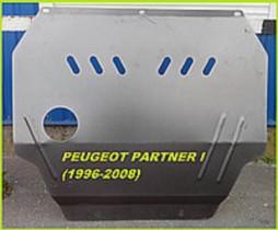 Peugeot Partner  1(1996-) ДВС + КПП Zachita