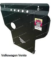 Volkswagen Passat В4 (1988-1996) (V-Bcе кроме VR 6)-боковые крылья ДВС+КПП Zachita