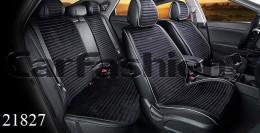 Накидка для сидений Monako Plus черный (комплект)