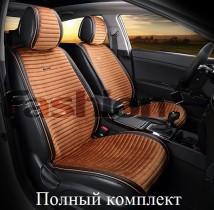 Накидка для сидений Monaco Plus коричневый (комплект) Fashion