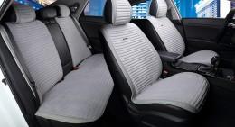 Накидка для сидений Monako Plus серый (комплект) Fashion