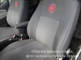 Чехлы на сидения Fiat Freemont c 2015 г.